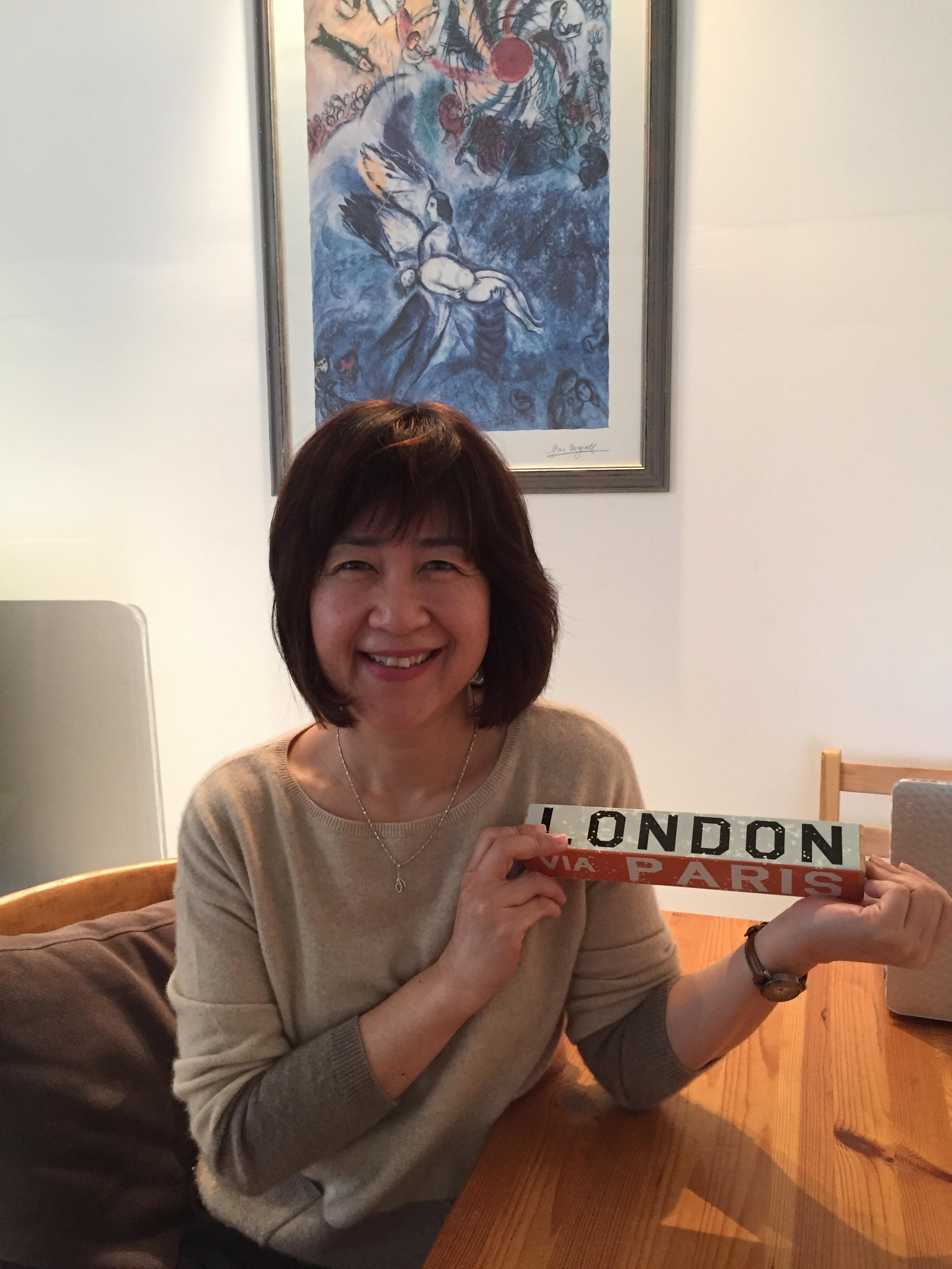 藤光さんとロンドンJPG